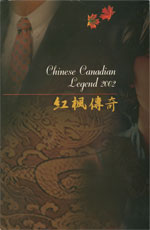 2002 CCL Cover